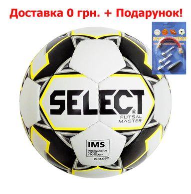 Мяч для футзала Select Futsal Master 2019\2020 IMS (бел/желт/черн)