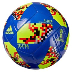 Футбольный мяч Adidas Telstar Mechta World Cup Glider CW4687